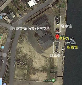 孝好丸駐車場