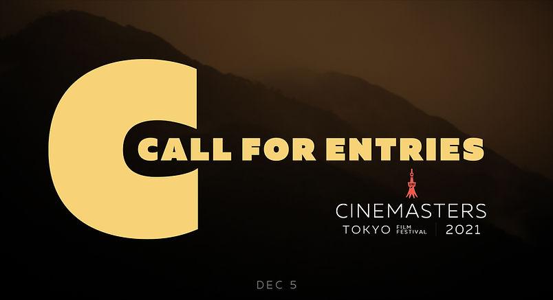 cinemasters-2021-CALL-FOR.jpg