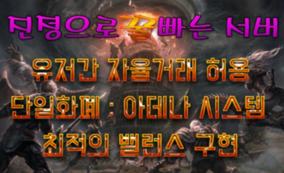 허니-메인대문.png