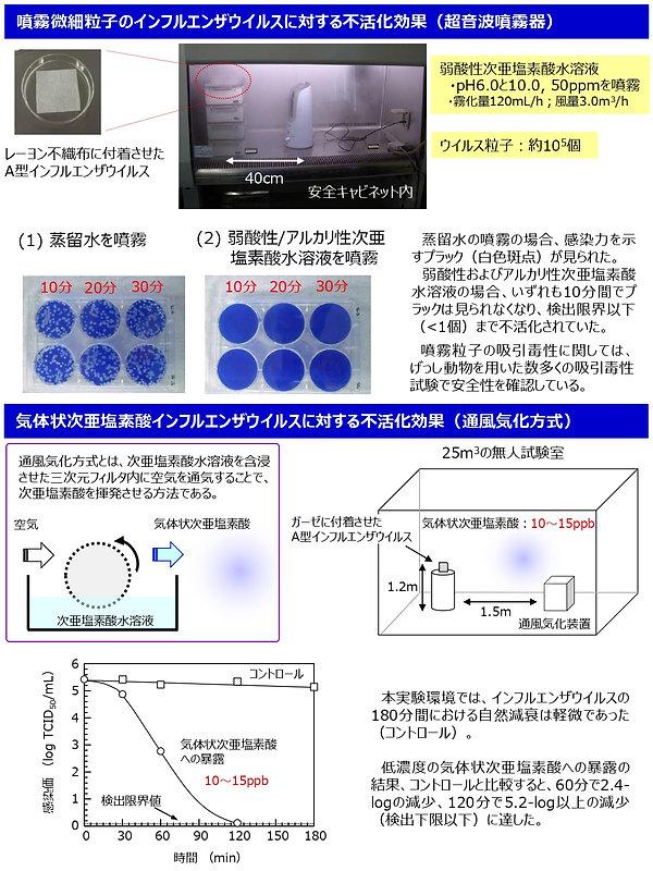 200610_jia_page-0002.jpg