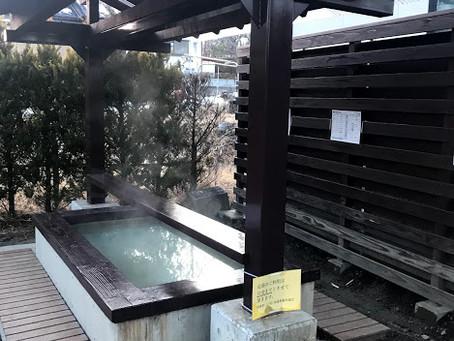 福島県二本松市岳温泉