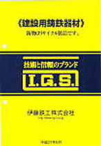 3104-IGS15061_0001.jpg