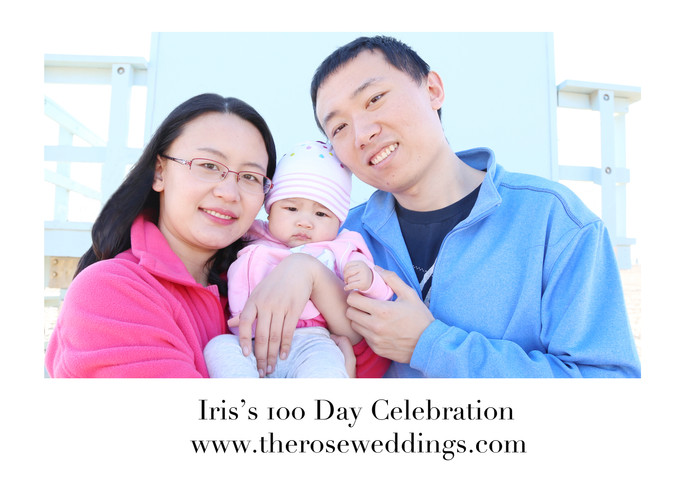 Iris's 100th Day Celebration
