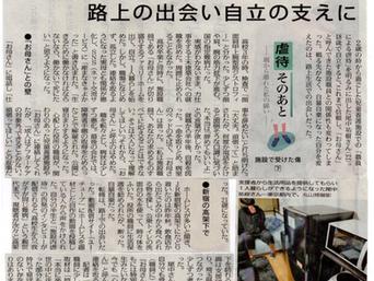「ニュースレター85号」を公開