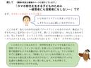 「ニュースレター89号」を公開