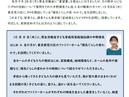 「ニュースレター53号」を公開