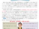 「ニュースレター80号」を公開