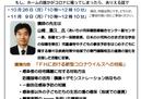 「ニュースレター47号」を公開