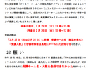 「ニュースレター62号」を公開