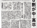 「ニュースレター73号、74号」を公開