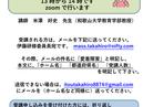 「ニュースレター64号」を公開