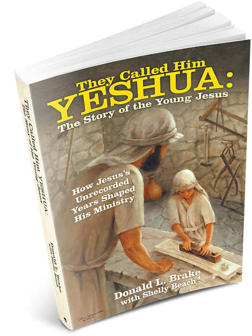 They Called Him Yeshua