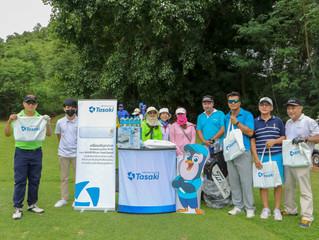 ทาซากิสนับสนุนกิจกรรม Khao Yai Friend's Cup 2020 ครั้งที่ 1