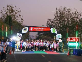 ทาซากิสนับสนุนน้ำดื่มงานวิ่ง Valentine's RUN 2020 จ.ราชบุรี