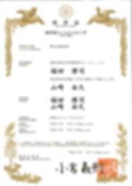 MX-M264FP_20190825_172253.jpg