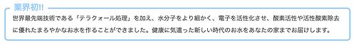 スクリーンショット 2020-03-03 11.51.49.png