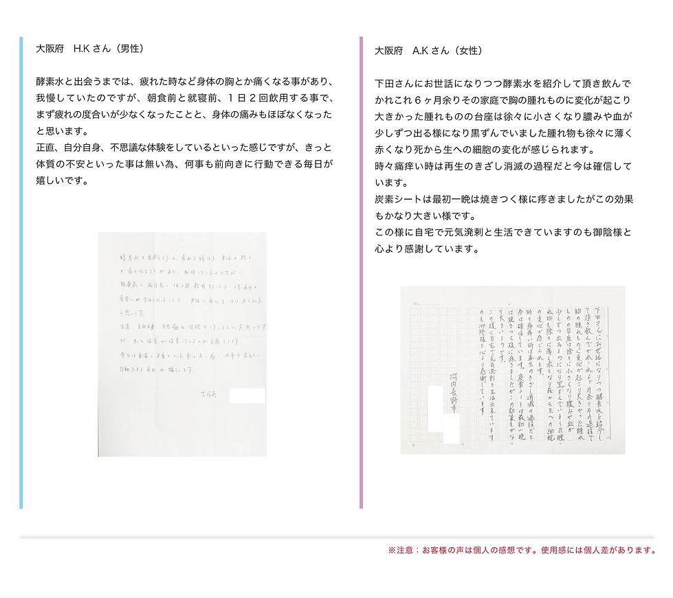 mizukouso4-06.jpg