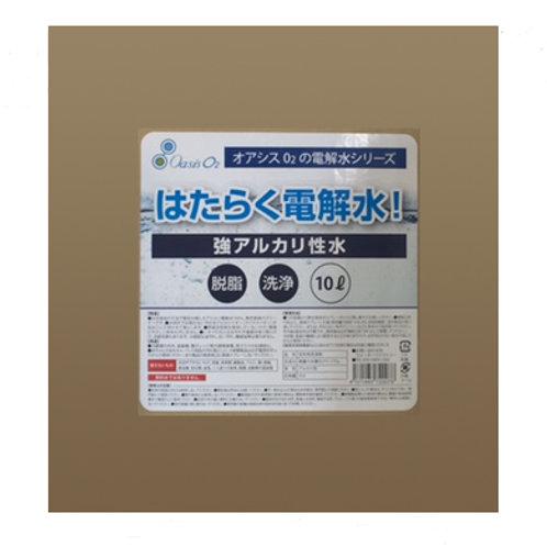 青の電解水【10ℓタイプ】