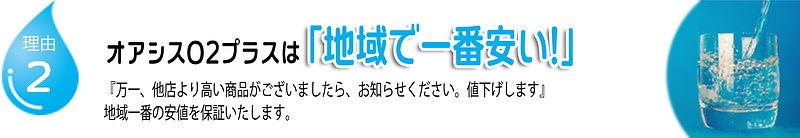 top_ri01b@3x.jpg