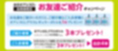 スクリーンショット 2020-03-08 21.42.11.png