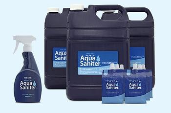 product_wp_AquaSaniter.jpg