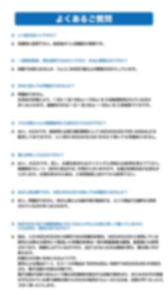 mizukouso5-03.jpg