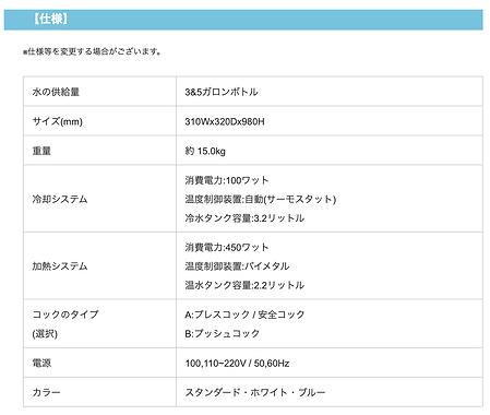 スクリーンショット 2020-03-05 22.37.20.png