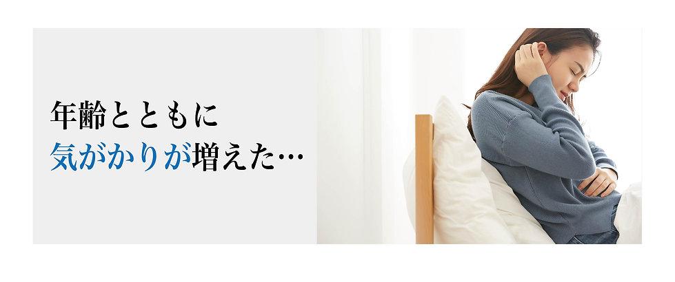 mizukouso1-06.jpg