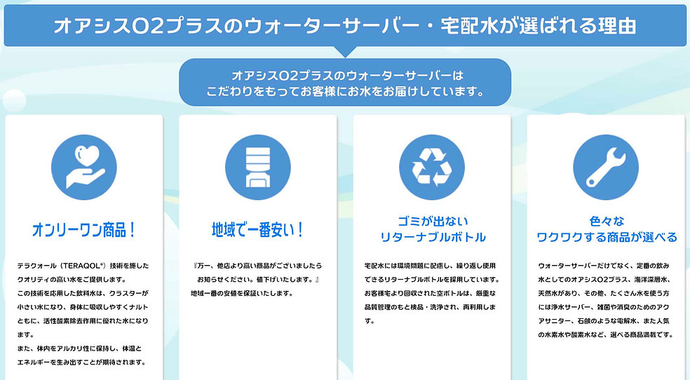 top図3.jpg