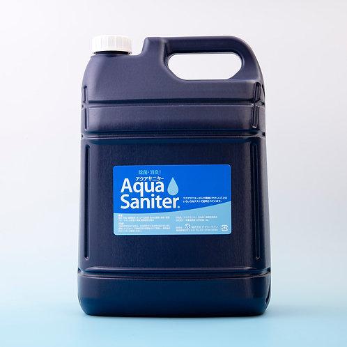 アクアサニター 5リットル×2ボトル