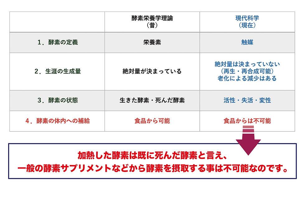 mizukouso3-04.jpg