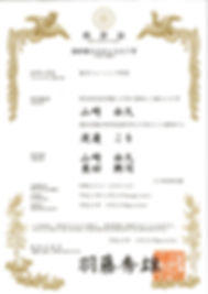 MX-M264FP_20190825_172204.jpg