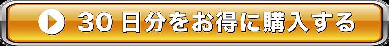 mizukouso0-01.png