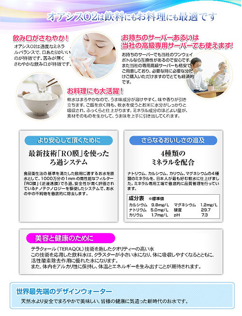 drink_cooking.jpg
