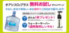 スクリーンショット 2020-03-08 22.01.31.png