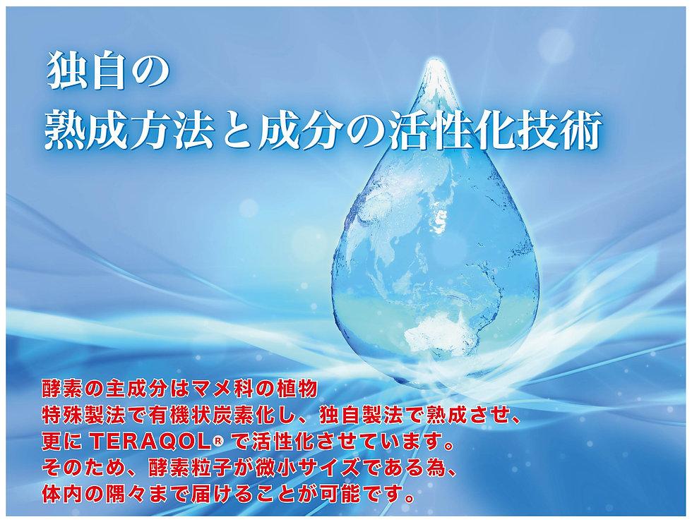 mizukouso4-01.jpg