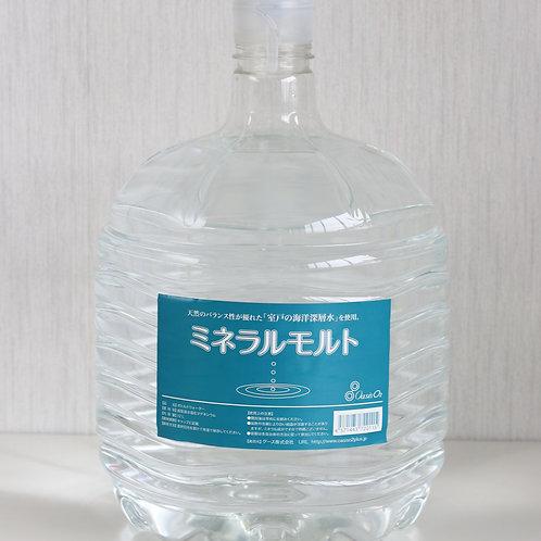 ミネラルモルト~海洋深層水(ワンウェイボトル)2本セット