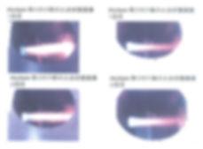 LPGの火炎テスト_edited.jpg