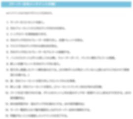 スクリーンショット 2020-03-05 22.37.49.png