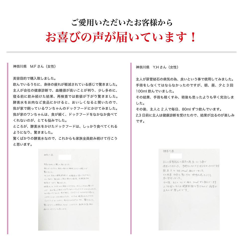 mizukouso4-05.jpg