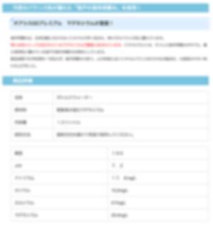 スクリーンショット 2020-03-02 22.56.42.png
