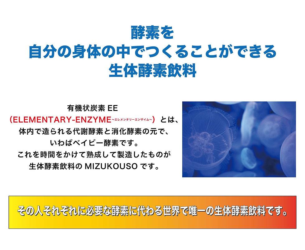 mizukouso3-02.jpg