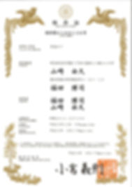 MX-M264FP_20190825_172236.jpg