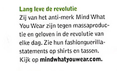 Viva magazine, The Netherlands, 2007