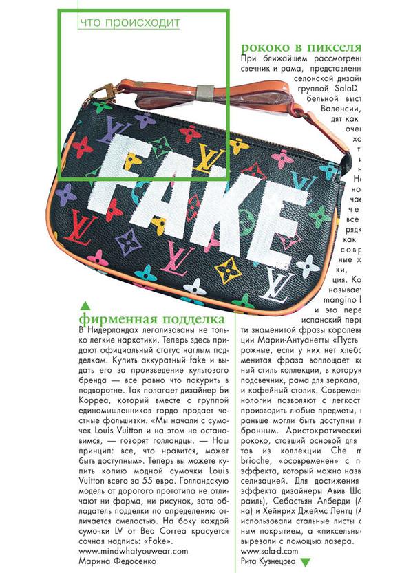 Vesch magazine