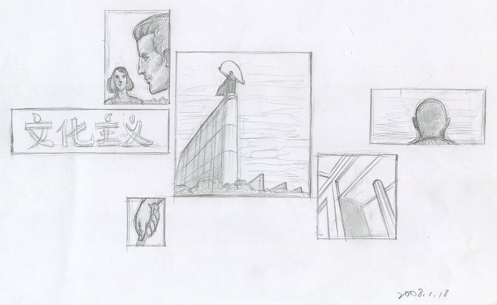 4_Tang Hui Sketch.jpeg