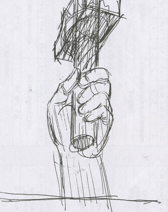 2_Tang Hui Sketch (detail 3).jpg