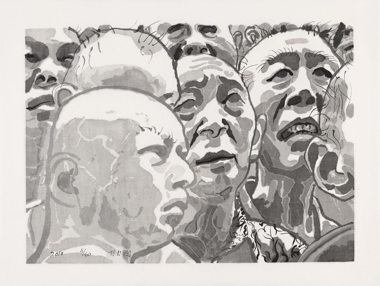 Untitled (Men in Crowd)