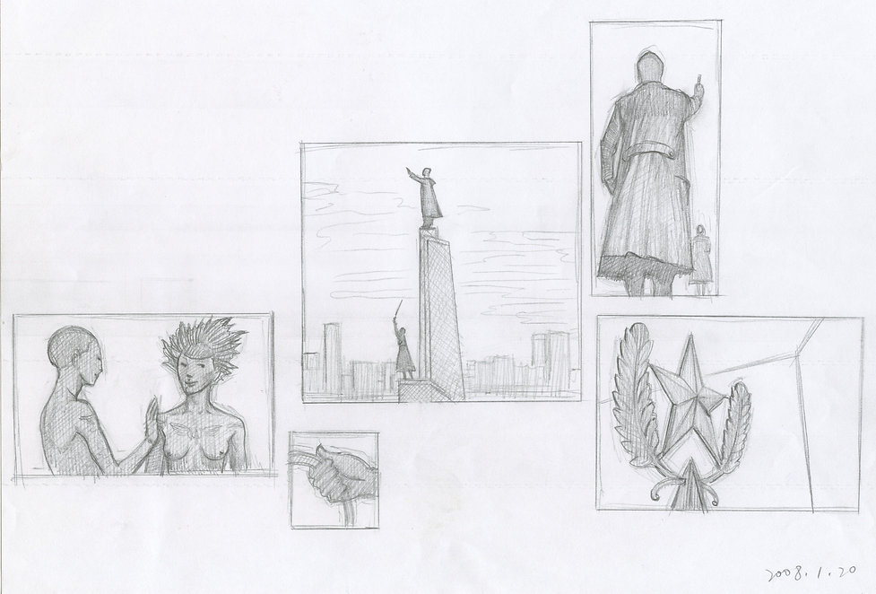 10_Tang Hui Sketch.jpeg