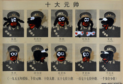 The New Generals